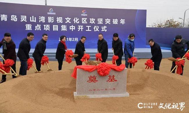 山东工艺美院青岛校区奠基,计划2022年7月投入使用