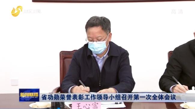 中宣部理论局局长王心富,已任山东省政府党组成员