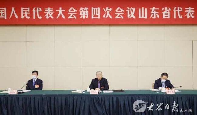 聚焦两会丨十三届全国人大四次会议山东代表团成立,推选刘家义为团长