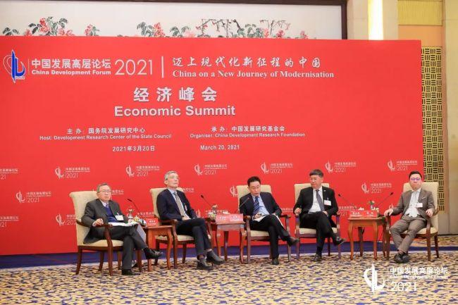 绿地集团董事长张玉良出席2021中国发展高层论坛:发掘城市群需求潜力 构建新发展格局