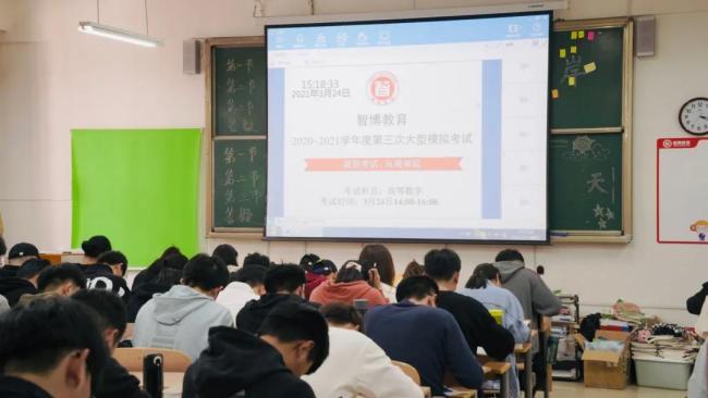 大型模拟考试结束,智博教育向专升本学子发出考前劝诫