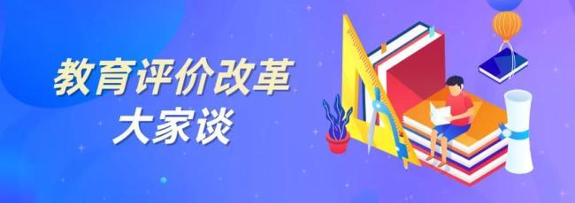 山东工程职业技术大学校长吴梦军:以分类评价为引领,打造特色鲜明的本科层次职业教育