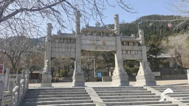 潍坊青州驼山石窟古迹被洒红色油漆,考古专家:如此保护实为破坏
