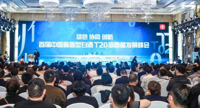 """源地原酿,大师精选——景芝景酱荣获""""2021中国酱香白酒品牌T20"""""""