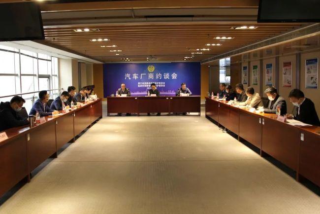 浙江省消保委约谈奔驰、宝马、奥迪等13家汽车厂商,就八大问题进行通报整改