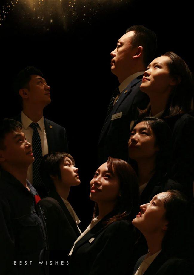 """济南银丰华美达酒店主题年会""""疫去亿来123""""圆满举行"""