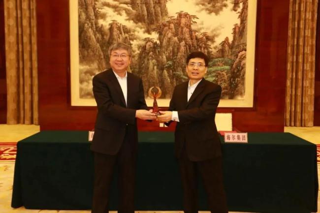 海尔与奇瑞签署战略合作协议,共建汽车工业互联网新生态