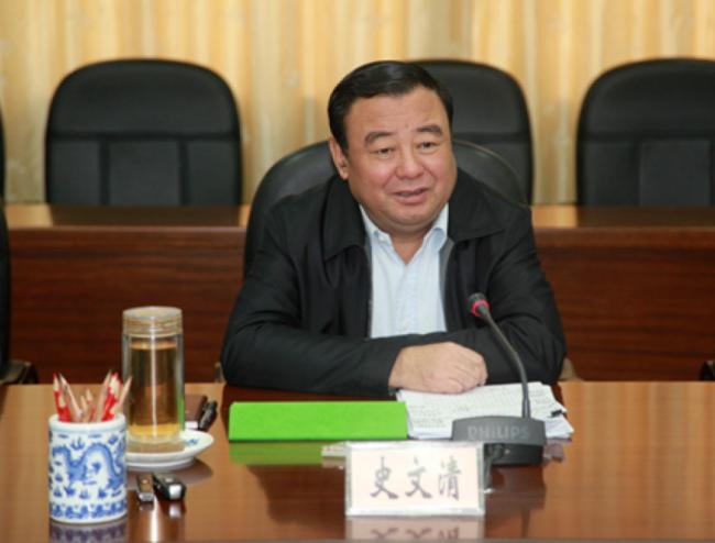 江西省人大常委会原党组成员、副主任史文清涉嫌受贿罪被逮捕,曾公费组织群众为其送行