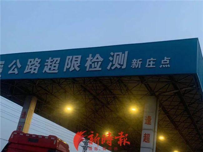 山东司机在广东被误罚超载,求复磅无门只能自残证清白