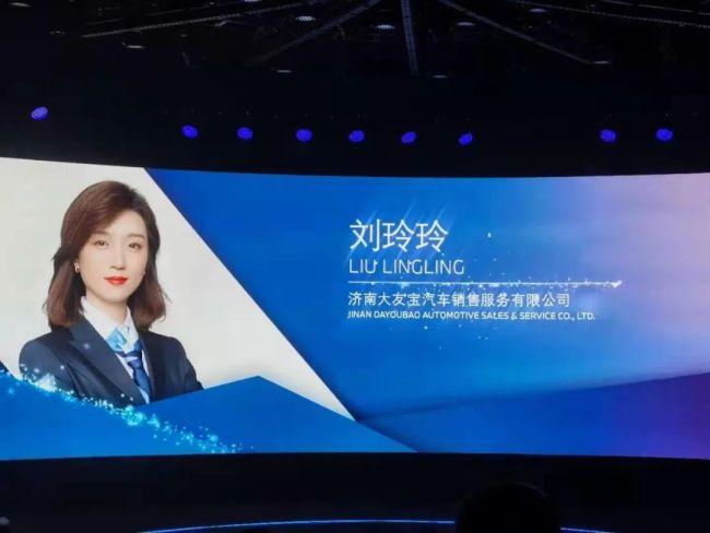 """济南大友宝刘玲玲荣膺""""2020年度BMW最佳经销商CRM经理"""""""