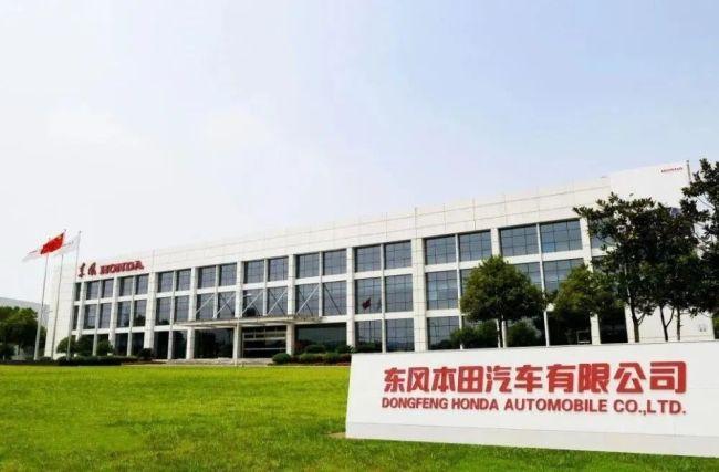 车企纷纷加快电动化布局,东风本田转型兼顾销量质量