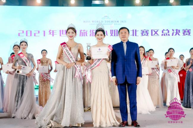 山师音乐学院卢圆圆斩获2021世界旅游小姐中国河北赛区总冠军