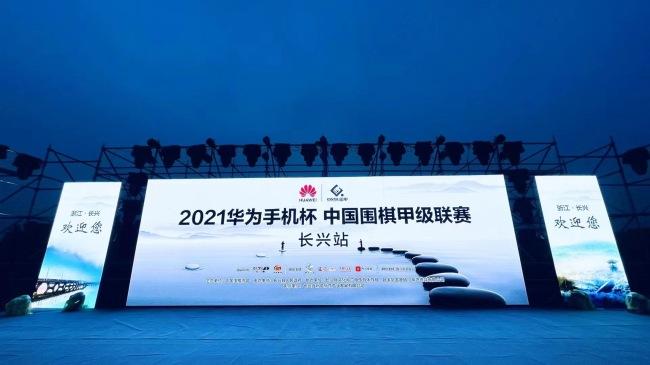 围甲今迎第三轮比拼,山东日照山海大象队对阵老牌劲敌北京棋院队