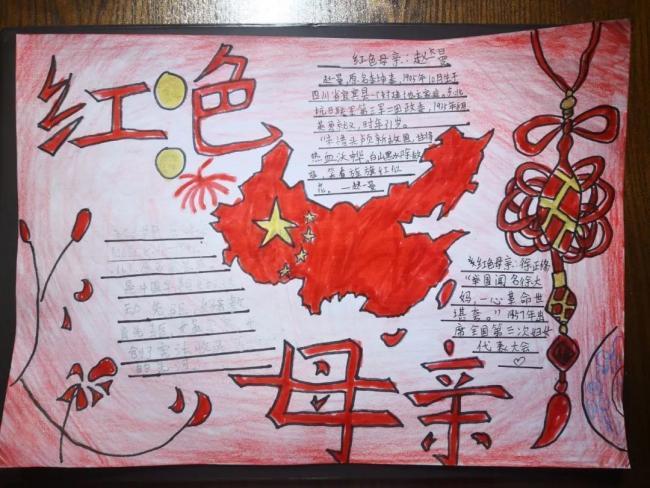 """追忆""""革命母亲"""",传承精神红脉——济南高新区汉峪小学度过不一样的红色母亲节"""