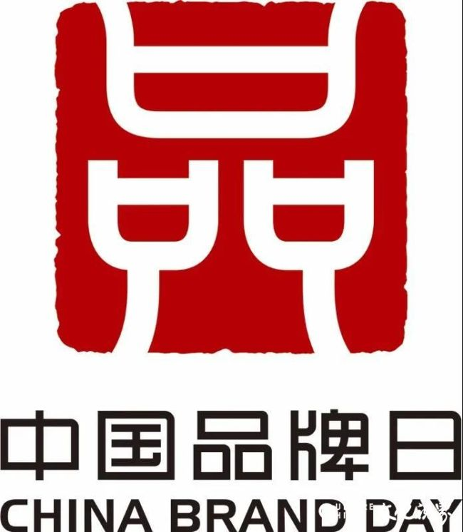 """惠达卫浴闪耀""""中国品牌日"""",展示中国卫浴领军者的品牌风采与创新实力"""