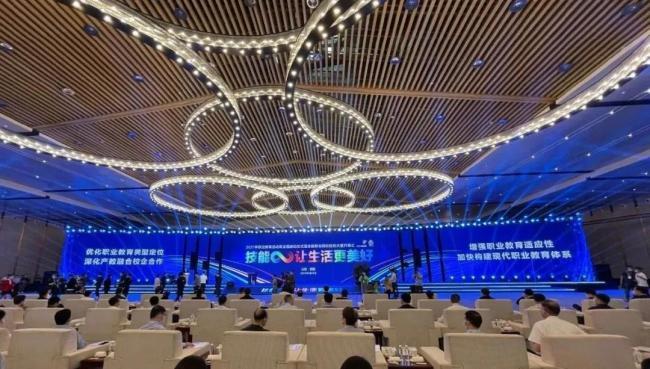 山东工程职业技术大学精彩亮相2021全国职教周,七个方面展示建设成果