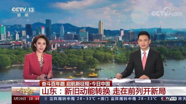 济南绿地国博城登上央视《今日中国》,掀起起步区建设新浪潮