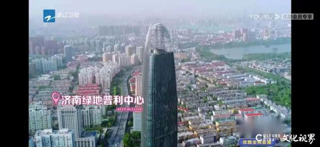 以文旅融合打造封面地标,济南绿地中心秀出济南商业名片
