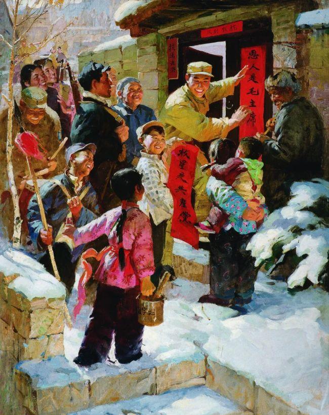 """沂蒙春报喜,军民鱼水情——著名画家王沂东笔下的""""沂蒙新春""""好风光"""