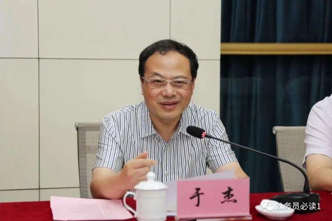 于杰同志不再担任山东省委常委,回贵州省任职