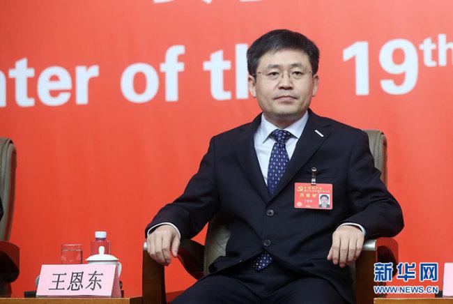 王恩东已确认出任浪潮信息董事长