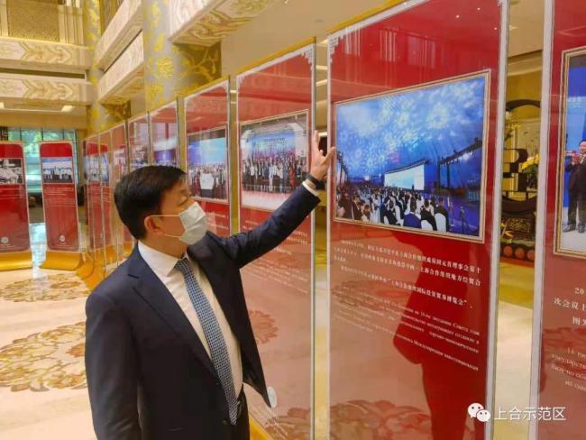 """""""上海合作组织日""""招待会在京举行,青岛上合示范区应邀参加"""