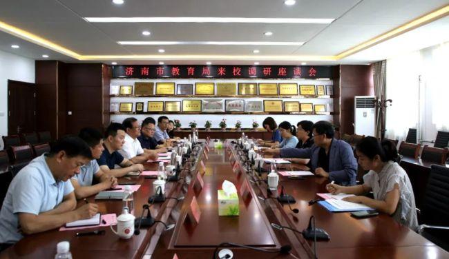 济南市教育局总督学李艳一行到山东工程职业技术大学调研