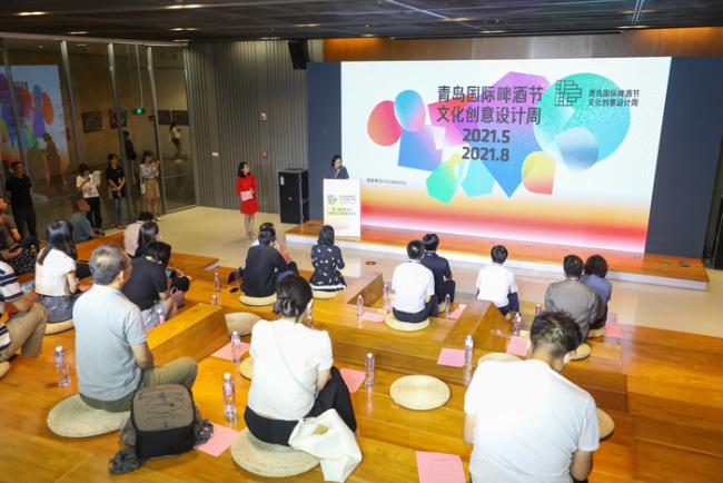 """7月16日-8月8日,第二届啤酒""""文创周""""系列活动将在青岛西海岸新区举行"""