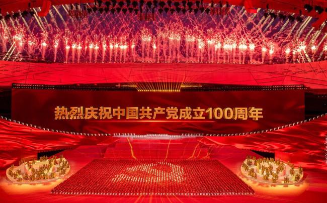 山艺112位师生亮相建党百年大型文艺演出《伟大征程》,参演《盛典》等5个节目