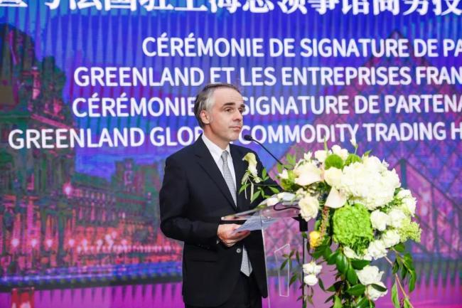 绿地与10个法国优质品牌达成战略合作,助力千余件新品亮相第四届进博会