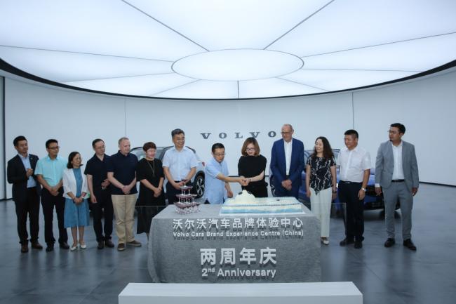 沃尔沃汽车品牌体验中心(中国)迎来开业两周年