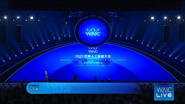 """卡奥斯亮相人工智能大会,助力上海""""工赋星球""""生态汇聚"""