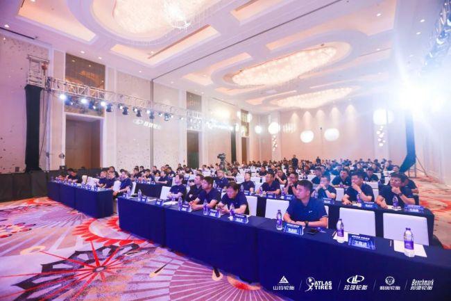共同探讨行业发展新思路,玲珑2021卡客车轮胎经销商年中会议召开