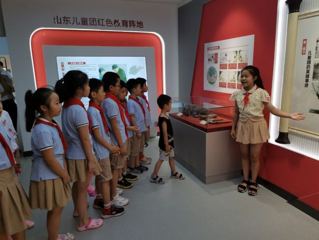 山师附小二(8)中队走进济南市少先队教育实践基地参观学习