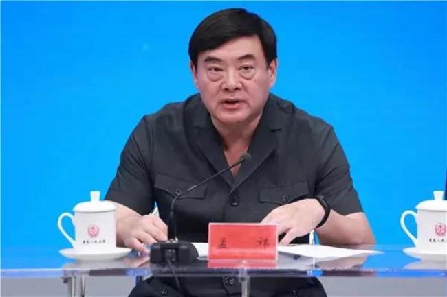"""最高法审判委员会委员、执行局局长孟祥被查,曾主抓""""老赖"""""""