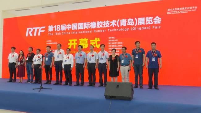 山东表彰橡胶行业综合实力50强,玲珑轮胎位居轮胎制造业榜首