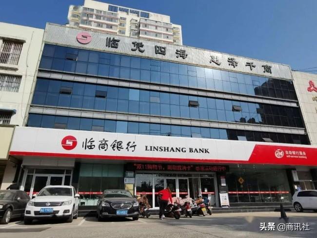 """临沂商业银行曾16次增资扩股,不良贷款上升较快,多位股东成""""老赖"""""""