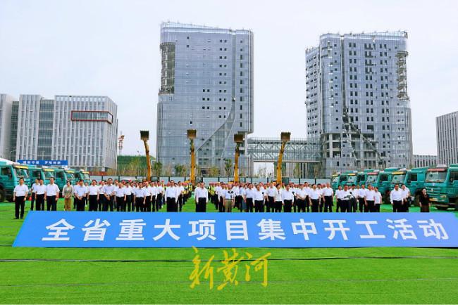 济南47个项目参加全省第三批重大项目集中开工活动,总投资257.8亿元