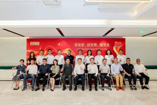 """红星闪闪,初心熠熠——红星美凯龙将党建做成企业创新发展的""""红色引擎"""""""