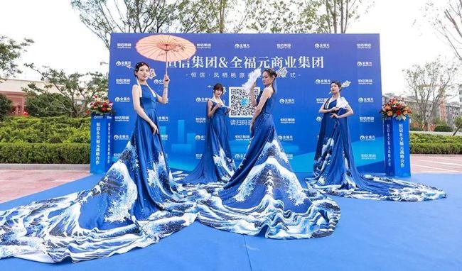 恒信集团&全福元商业集团达成合作,共同推动潍坊青州东部商业发展