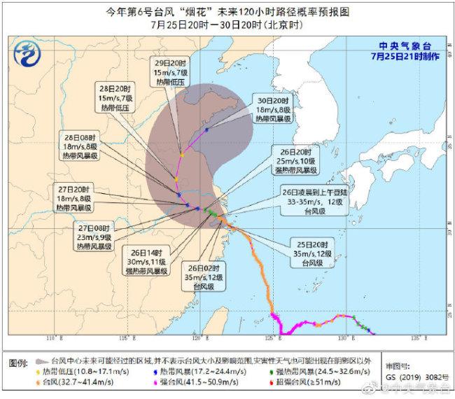 """台风""""烟花""""逼近,山东航空取消297个航班"""
