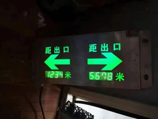 华天应急电源EPS为郑州地铁3号线紧急供电,确保疏散救援的顺利进行