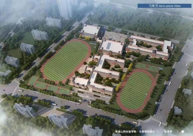 山东师大基础教育集团刁兴才一行到齐河荣盛实验学校调研