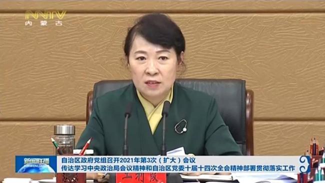 王莉霞任内蒙古自治区党委副书记、政府党组书记