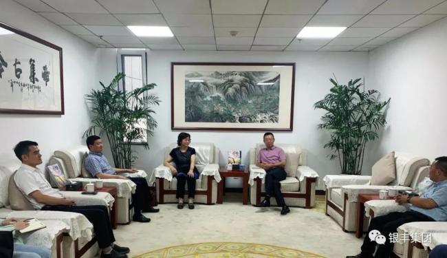 人民日报《中国城市报》社长、总编辑杜英姿一行调研银丰集团,共促生物医药高质量发展