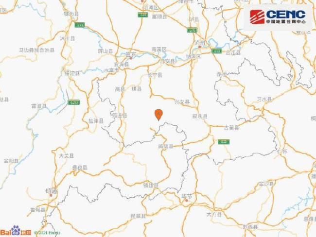 四川宜宾市珙县发生4.8级地震,震源深度15千米