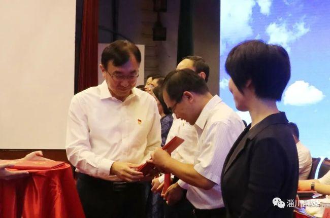这就是山东·淄博丨淄川区成立专家顾问团,助力教育高质量发展