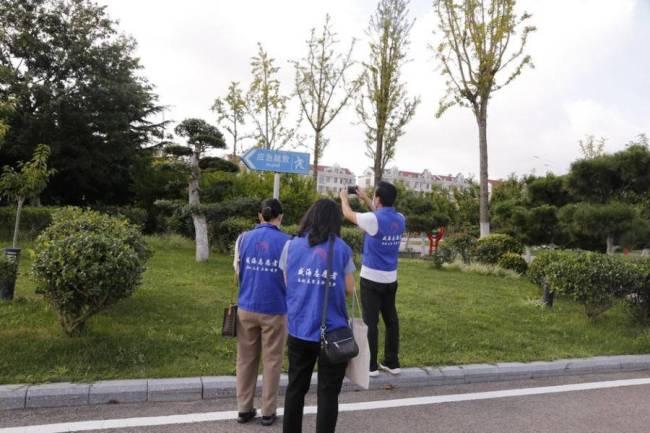 这就是山东·威海丨文登区规范公共场所外语公示语,提升城市国际形象