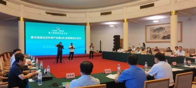 """黄河生态大会拟设永久会址,将打造""""一会一展一城""""发展模式"""