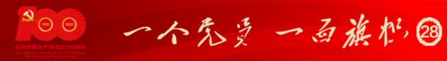 """让莱芜梆子""""活""""起来——专访济南市戏剧家协会副主席李长生"""